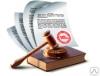 """""""СофтСервис"""" информирует! О изменении законодательства по учету гос.учреждении."""